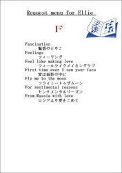 requestF.jpg